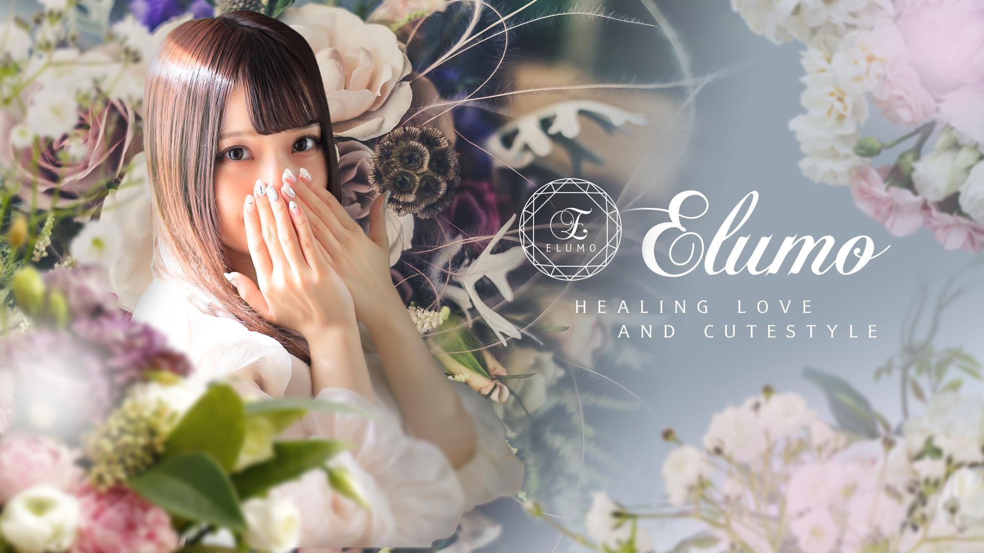中洲風俗ソープランド エルモ - ELUMO -「厳選コスプレ美女達」の「癒しの泡マッサージ」で「身も心も萌える燃えるひととき」